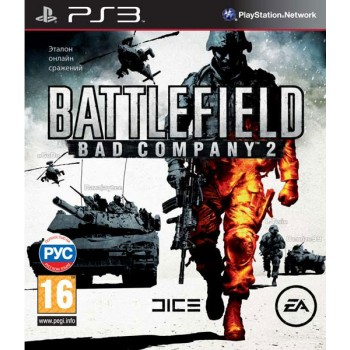 Battlefield Bad Company 2 (Playstation 3)