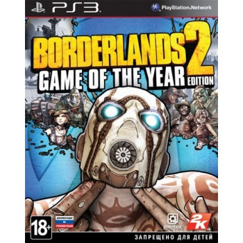 Borderlands 2 (Playstation 3)