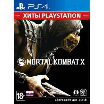 Mortal Kombat X (Playstation 4)
