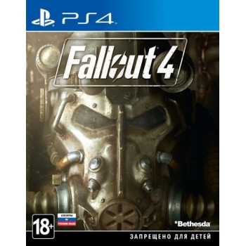 Fallout 4 (Playstation 4)