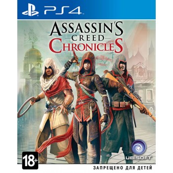 Assassin's Creed Chronicles: Трилогия (Playstation 4)