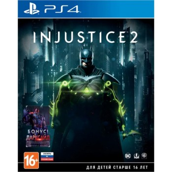 Injustice 2. Day One Edition (Playstation 4)
