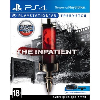 Пациент [Inpatient] (Playstation 4)