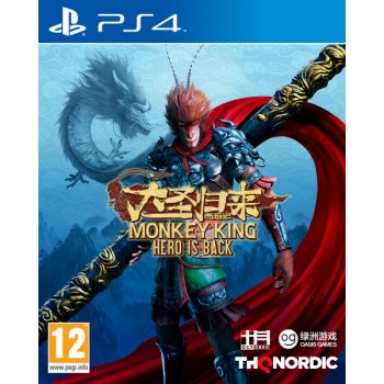Monkey King Hero is Back (Playstation 4)