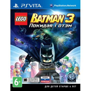 LEGO Batman 3: Покидая Готэм [Beyond Gotham] (PS Vita)