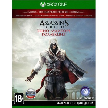 Assassin's Creed: Эцио Аудиторе. Коллекция [The Ezio Collection] (XBOX ONE)