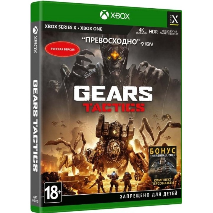 Игра для Xbox One/Xbox Series X Gears Tactics